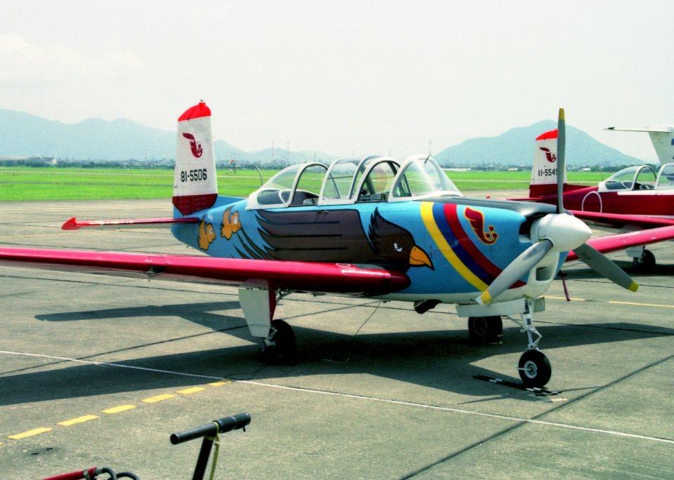 空の旅人さんの航空自衛隊 Fuji T-3 (81-5506) 航空フォト