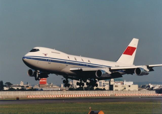 中国民用航空局 Boeing 747-200 ...