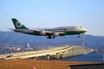 T.Sazenさんが、関西国際空港で撮影したエバー航空 747-45E(SF)の航空フォト(写真)