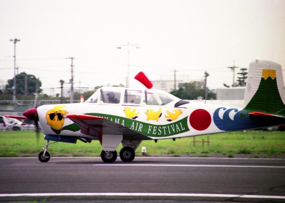 空の旅人さんの航空自衛隊 Fuji T-3 (01-5529) 航空フォト