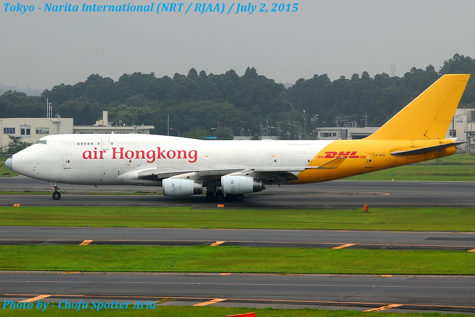Chofu Spotter Ariaさんのエアー・ホンコン Boeing 747-400 (B-HUS) 航空フォト