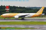 Chofu Spotter Ariaさんが、成田国際空港で撮影したスクート (〜2017) 777-212/ERの航空フォト(写真)