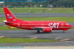 Chofu Spotter Ariaさんが、成田国際空港で撮影したオーロラ 737-5L9の航空フォト(飛行機 写真・画像)