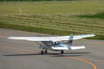 パンダさんが、札幌飛行場で撮影した共立航空撮影 T206H Turbo Stationairの航空フォト(写真)