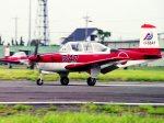 空の旅人さんが、静浜飛行場で撮影した航空自衛隊 T-3の航空フォト(写真)