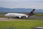 T.Sazenさんが、関西国際空港で撮影したUPS航空 747-45E(BDSF)の航空フォト(飛行機 写真・画像)