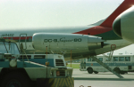 kumagorouさんが、羽田空港で撮影した東亜国内航空 MD-81 (DC-9-81)の航空フォト(飛行機 写真・画像)