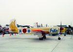 空の旅人さんが、静浜飛行場で撮影した航空自衛隊 T-3の航空フォト(飛行機 写真・画像)