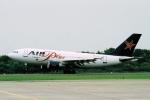 たろりんさんが、仙台空港で撮影したエア・プラス・コメット A310-324/ETの航空フォト(写真)