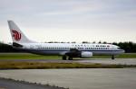 Dojalanaさんが、函館空港で撮影した中国国際航空 737-86Nの航空フォト(写真)