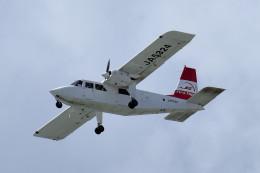 tsubasa0624さんが、那覇空港で撮影した第一航空 BN-2B-20 Islanderの航空フォト(飛行機 写真・画像)