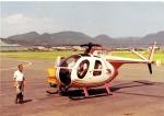 masafumiさんが、小倉空港で撮影した読売新聞 Hughes 369HSの航空フォト(写真)