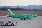 Airfly-Superexpressさんが、広島空港で撮影したフジドリームエアラインズ ERJ-170-100 SU (ERJ-170SU)の航空フォト(写真)