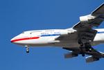 しゅあさんが、伊丹空港で撮影した大韓民国空軍 747-4B5の航空フォト(写真)