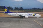 Airfly-Superexpressさんが、鹿児島空港で撮影したスカイマーク 737-86Nの航空フォト(写真)