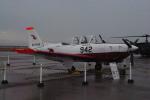 Airfly-Superexpressさんが、岩国空港で撮影した航空自衛隊 T-7の航空フォト(写真)