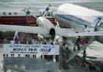 元青森人さんが、仙台空港で撮影した全日空 YS-11A-609の航空フォト(写真)
