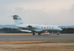 kumagorouさんが、仙台空港で撮影した国土交通省 航空局 G-1159 Gulfstream IIの航空フォト(飛行機 写真・画像)