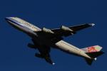 ちょっぱさんが、成田国際空港で撮影したチャイナエアライン 747-409の航空フォト(写真)