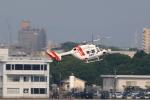 T.Sazenさんが、名古屋飛行場で撮影したセントラルヘリコプターサービス BK117C-1の航空フォト(飛行機 写真・画像)