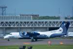 パンダさんが、新千歳空港で撮影したオーロラ DHC-8-315Q Dash 8の航空フォト(飛行機 写真・画像)
