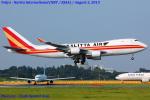 Chofu Spotter Ariaさんが、成田国際空港で撮影したカリッタ エア 747-481F/SCDの航空フォト(飛行機 写真・画像)