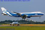 Chofu Spotter Ariaさんが、成田国際空港で撮影したエアブリッジ・カーゴ・エアラインズ 747-4EVF/ER/SCDの航空フォト(飛行機 写真・画像)