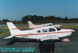 Sorakara_gonさんが、阿見飛行場で撮影した日本個人所有 PA-28-161 Warrior IIの航空フォト(飛行機 写真・画像)