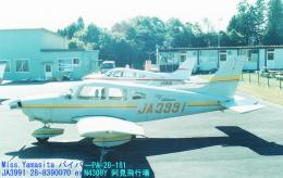 Sorakara_gonさんが、阿見飛行場で撮影した日本個人所有 PA-28-181 Archer IIの航空フォト(飛行機 写真・画像)