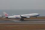 nknD200さんが、中部国際空港で撮影したチャイナエアライン A330-302の航空フォト(写真)
