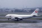 kumagorouさんが、伊丹空港で撮影した日本航空 747-346の航空フォト(飛行機 写真・画像)
