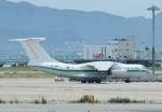 まるめさんが、関西国際空港で撮影したアルジェリア空軍 Il-76TDの航空フォト(写真)