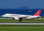 じーく。さんが、那覇空港で撮影したトランスアジア航空 A320-232の航空フォト(飛行機 写真・画像)