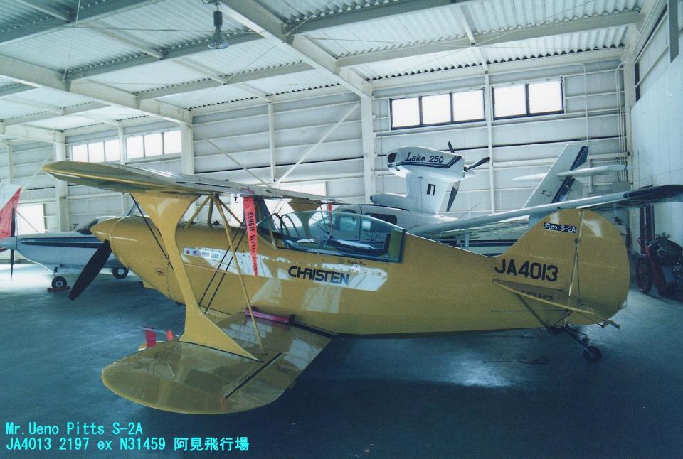 Sorakara_gonさんの日本個人所有 Pitts S-2 Special (JA4013) 航空フォト