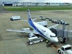あしゅーさんが、福岡空港で撮影したANAウイングス 737-5L9の航空フォト(飛行機 写真・画像)