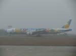 Airfly-Superexpressさんが、広島空港で撮影した全日空 777-381の航空フォト(写真)