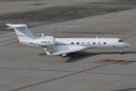 スポット110さんが、羽田空港で撮影したジョンソンコントロールズ G-V-SP Gulfstream G550の航空フォト(写真)