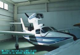 Sorakara_gonさんが、阿見飛行場で撮影した日本個人所有 LA-250 Renegadeの航空フォト(飛行機 写真・画像)