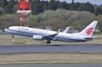 Oceanbuleさんが、成田国際空港で撮影した中国国際航空 737-89Lの航空フォト(飛行機 写真・画像)