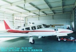 Sorakara_gonさんが、阿見飛行場で撮影した日本法人所有 PA-34-200T Seneca IIの航空フォト(飛行機 写真・画像)