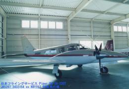 Sorakara_gonさんが、阿見飛行場で撮影した日本フライングサービス PA-34-220T Seneca IIIの航空フォト(飛行機 写真・画像)