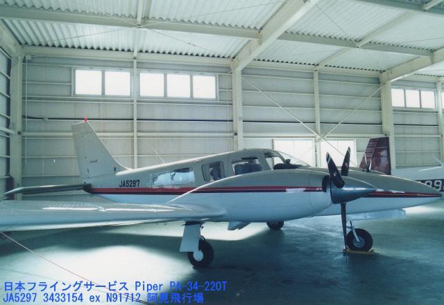 阿見飛行場 - Ami Airfieldで撮影された阿見飛行場 - Ami Airfieldの航空機写真(フォト・画像)