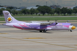 航空フォト:HS-DRD ノックエア ATR 72