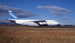 kumagorouさんが、仙台空港で撮影したアントノフ・エアラインズ An-124-100 Ruslanの航空フォト(写真)