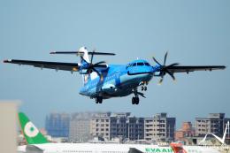 Peter Hoさんが、台湾桃園国際空港で撮影した天草エアライン ATR-42-600の航空フォト(飛行機 写真・画像)