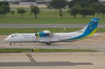 よっしぃさんが、ドンムアン空港で撮影したカン・エアラインズ ATR-72-500 (ATR-72-212A)の航空フォト(写真)