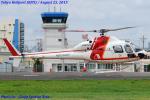 Chofu Spotter Ariaさんが、東京ヘリポートで撮影した朝日航洋 AS355F2 Ecureuil 2の航空フォト(写真)