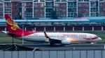 DLCで撮影された海南航空 - Hainan Airlines [HU/CHH]の航空機写真