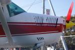 Airfly-Superexpressさんが、宮崎空港で撮影した不明の航空フォト(写真)