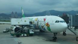 AIR JAPONさんが、台北松山空港で撮影したエバー航空 A330-302Xの航空フォト(飛行機 写真・画像)